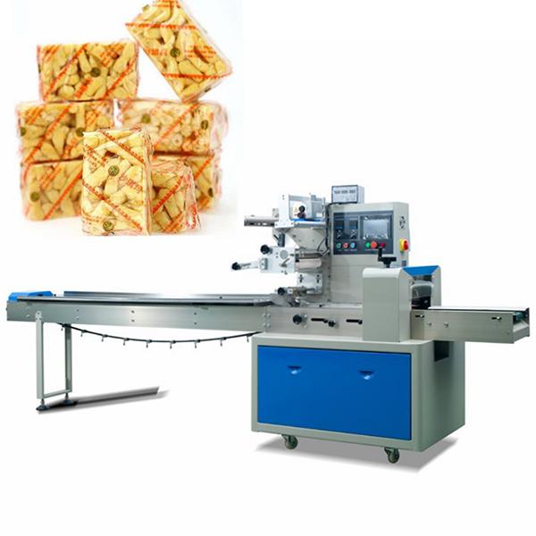沙琪玛包装生产线,沙琪玛包装机