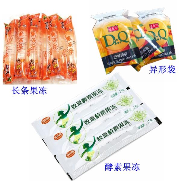 多列液体包装机,果冻条包装机