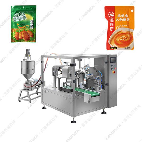 酱料给袋式液体包装机
